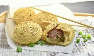 Taiwanese food, Pepper Pork Bun